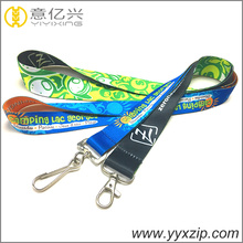 custom key chain holder promotion tube lanyard