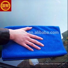 40*40cm 300gsm microfibre cleaning car cloth blue color microfiber towel