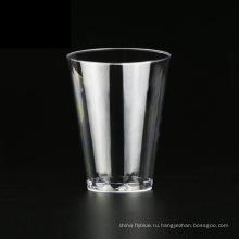 2017 горячего сбывания выдвиженческий устранимый PS стакан питьевой пластиковые чашки 7 унций 8 унций 10 унций 14 унций