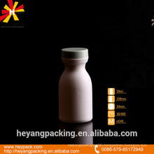 50ml talcum powder bottle