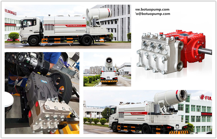 PLUNGER PUMP FOR DUST SUPPRESSION TRUCK