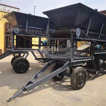 Concasseur Mobile Machinerie en vente