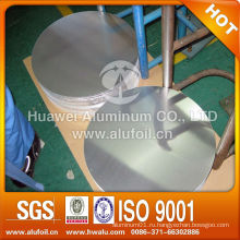 DC / CC 3003 алюминиевый диск для посуды