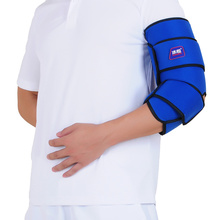 Elbow Pain Relief Cold Wrap Tennis Elbow Brace