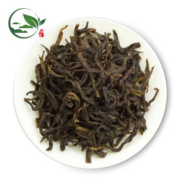 Huang Zhi Xiang (Gardenia) Phoenix Dan Cong Oolong Tea