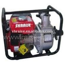gasoline self-priming water pump