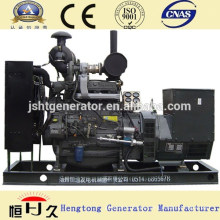 Grupo electrógeno diesel Deutz TD226B-3D de 40KW