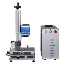 fiber laser non-metal and metal marking machine