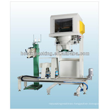 25/50kg rice packing machine