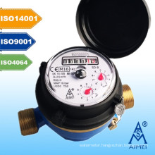 MID Certificated Single Jet Dry Type Water Meter