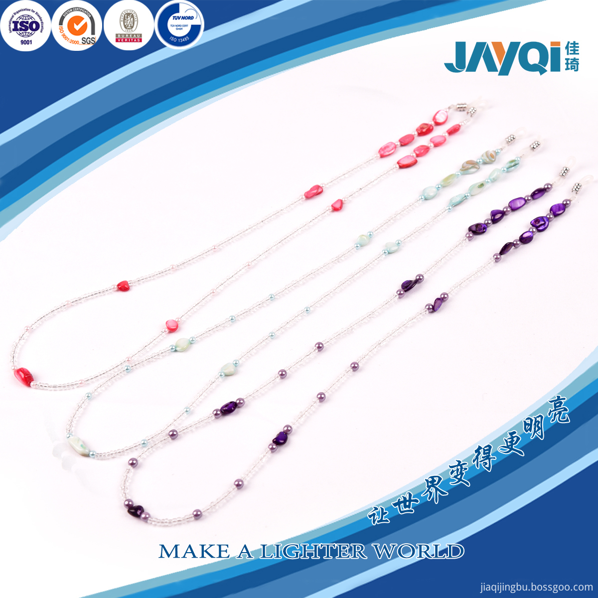 Glass Beads Eyeglasses Chains
