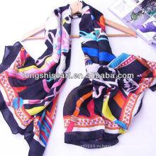 Большая квадратная цепь шарф