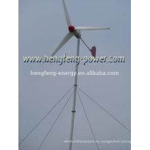 suministro de generador de viento de alta calidad 150W