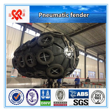 Chain and Tire Type Inflatable Rubber Fender