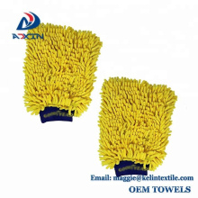 Cheap Wholesale Double-sided Microfiber Car Wash Mitt Premium Chenille Plush Wash Glove Yellow
