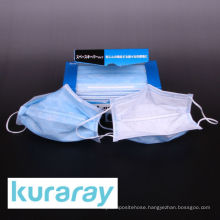 Disposable FV type stretch mask made of Kuraflex fiber for PM 2.5 dust by Kuraray. Made in Japan (dust shut Stretch Mask)