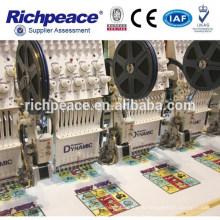 Компьютеризированные машины вышивки Richpeace