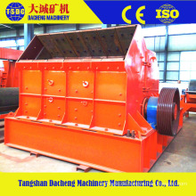 China High Capacity Mining Machinery Hammer Brecher