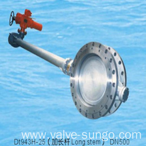 Chemical Industry Metallic elastic sealing butterfly valve