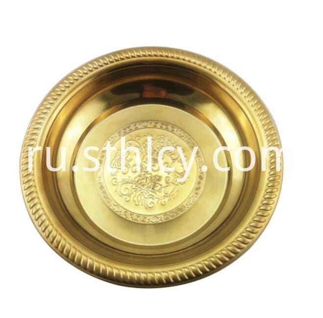 Wedding Gold Plate