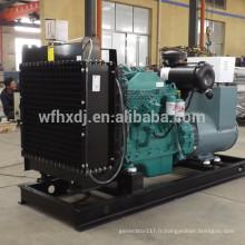 Générateur CE ISO 90kVA pour les ventes chaudes