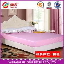 Conjunto de roupa de cama do hotel / Hotel tecido da listra de cetim de linho de cama de fábrica de alta qualidade impresso digital tecido de cetim da listra 100% algodão