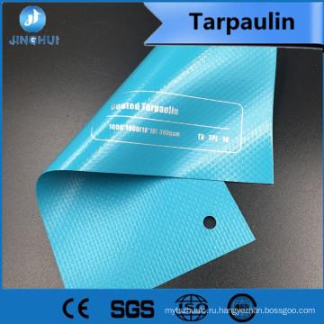 производитель Китай различный цвет брезент покрынный PVC используемый для тележки или, как правило, или другое место