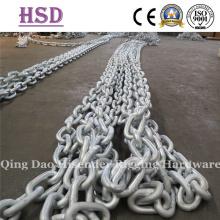 Cadena de ancla galvanizada, cadena de anclaje sin espárrago