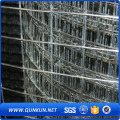 Stainless Steel Welded Wire Mesh Type 304