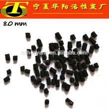1100 mg / g de adsorción de carbón activado con yodo