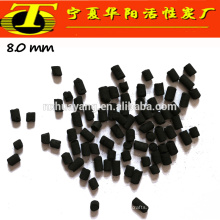 Swimming pool water activated carbon black pellet price