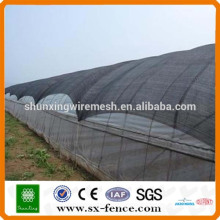 UV Resistant Shade Net
