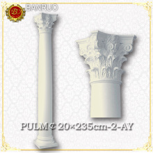 Banruo White Column Decorative Inside (PULM20*235-2-AY)