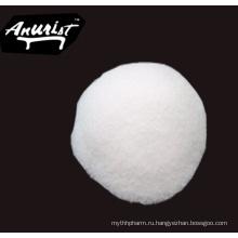 98% качества сырья для поставщиков Betaine безводный Поставщик бетаина