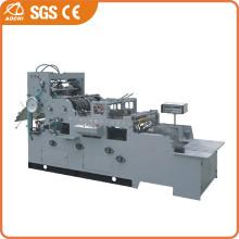 Full Automatic Pocket Envelope Making Machine (ACZF-820A)