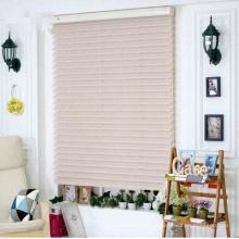 2015 heißer Verkauf netter Entwurf und Polyestergewebe shangri-la Blind / Schatten