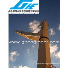 Container and Multi-Purpose Handling Marine Crane (GHE-C001)