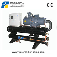 400kw Screw Type Water Cooled Industrial Chiller for HVAC