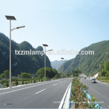 cheap price high power led solar street lamp light