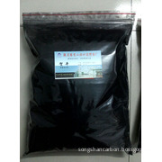 767Injection Activated Carbon Oral Medicine Carbon