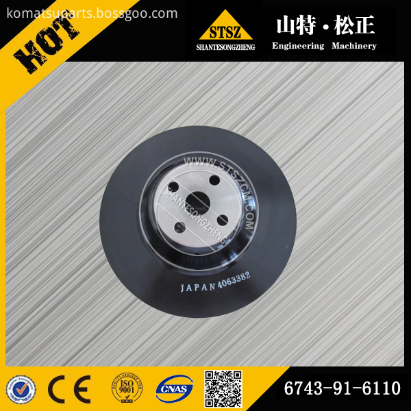 300 7 Pulley 6743 91 6110