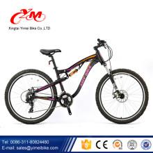 Bicicleta de bicicleta Alibaba hecha en China / bicicleta de freno de disco / bicicletas de montaña de doble suspensión