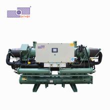 Sanher 420 Ton Recirculating Low Temperature Chiller