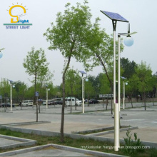 Morden Aluminum High Power Solar Garden Led Light solar street light price