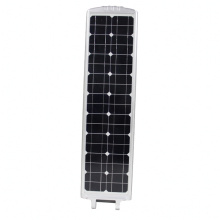 All in One 60W Solar LED Street Light