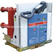 Внутренний высоковольтный вакуумный автоматический выключатель (VIB1-12)