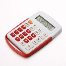 Белый маленький пластиковый калькулятор
