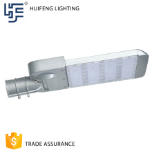 Highway city bridges led lights,200w led street light