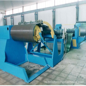 Slitting cutter roller machine