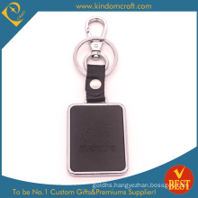 Manufacturer Promotional Gift Special Design Personal Logo Metal Genuine Leather Key Chain in High Quality